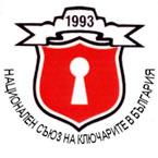 Национален съюз на ключарите в България